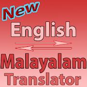 English To  Malayalam Converter or Translator