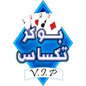 huuuge casino free vip