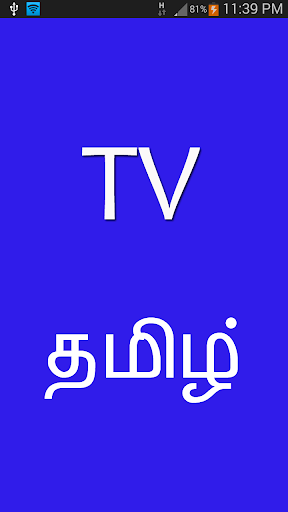 Live TV Tamil HD
