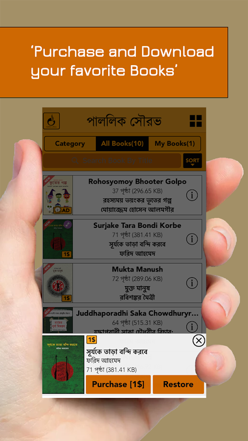 Palalik Saurabh- screenshot