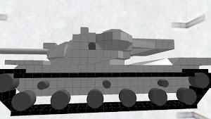 MBTK 70