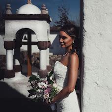 Wedding photographer Alex Grass (AlexGrass). Photo of 07.04.2018