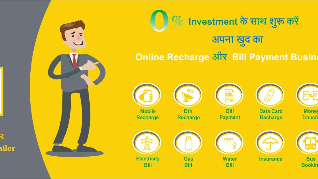 My CashPe - Online Recharge, Bill Payment, & Booking