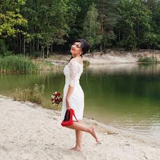 Wedding photographer Yuliya Vasilek (vasilekphoto777). Photo of 16.09.2016