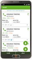 KrushiKing कृषिकिंग - screenshot thumbnail 05