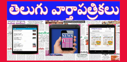 Telugu News Paper - Apps on Google Play