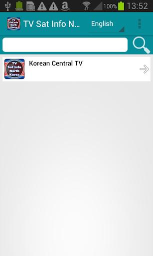 TV Sat Info North Korea
