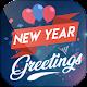 New year greetings 2019 - নিউ ইয়ার গ্রিটিংস 2019 Download on Windows