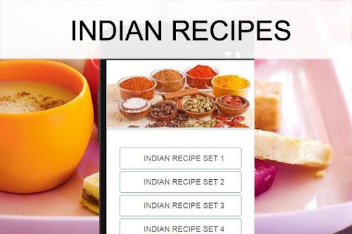 インドのレシピ