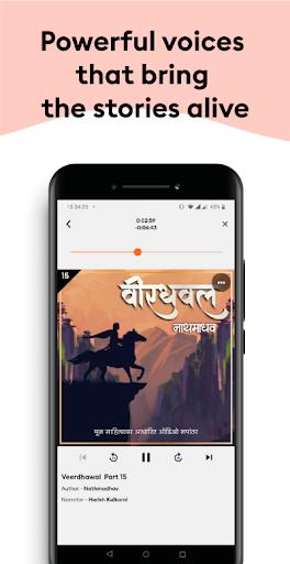 AudioBites by Storytel 0.2.7 screenshots 7