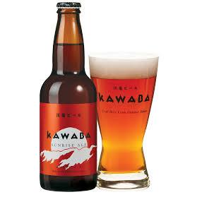 Logo of Denen Plaza Kawaba Kawaba Sunrise Ale