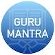 Guru Mantra Download for PC Windows 10/8/7