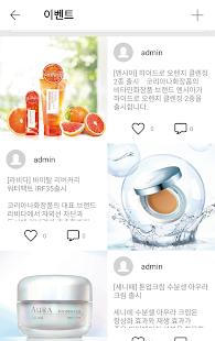 코리아나 강남 VIP 센터 - náhled