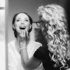 Wedding photographer Ludwig Danek (Ludvik). Photo of 21.03.2019