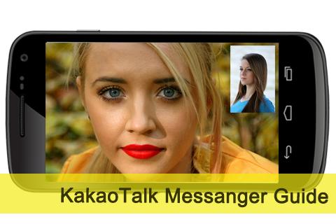 android Tipps für KakaoTalk-Kurier Screenshot 2