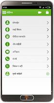 KrushiKing कृषिकिंग - screenshot thumbnail 11