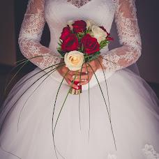 Wedding photographer Arina Chelyshkova (arinachelyshkova). Photo of 28.01.2017
