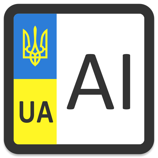 Regional Codes of Ukraine
