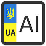 App Regional Codes of Ukraine APK for Windows Phone