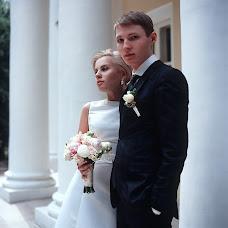 Wedding photographer Anastasiya Malyshenko (fotomalysh1993). Photo of 18.02.2016