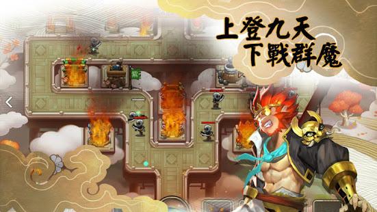 塔防西遊記-休閒單機策略遊戲 for PC-Windows 7,8,10 and Mac apk screenshot 2