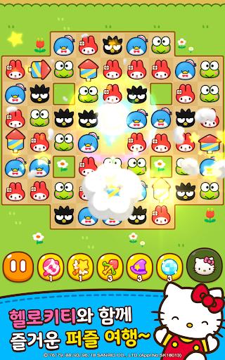 ud5ecub85cud0a4ud2f0 ud504ub80cuc988 for kakao 1.3.25 gameplay | by HackJr.Pw 10