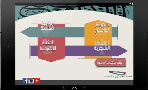 ECT screenshot