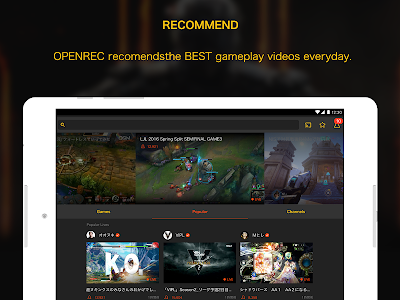 OPENREC.tv -Gaming Videos&Live screenshot 9