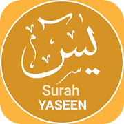 App Surah Yaseen APK for Windows Phone