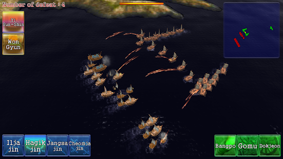 Naval Warfare Korea vs Japan Screenshot