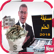 Game Dream Competition and win a lot of dollars 2018 APK for Kindle