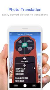 App Translator Foto Pro - Free Voice & Photo Translate APK for Windows Phone