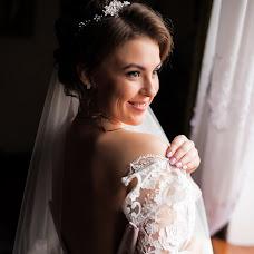 Wedding photographer Dima Rogoviy (dimarogovyj1994). Photo of 29.01.2018