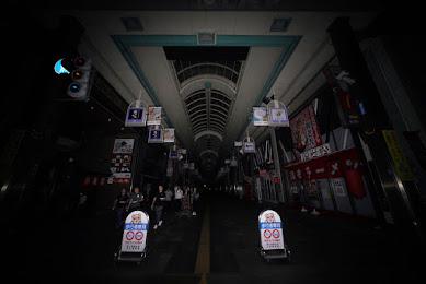 共産党・小池書記局長、「きちんと正確な情報提供すべき」北海道電力に情報提供求めるも批判殺到の顛末