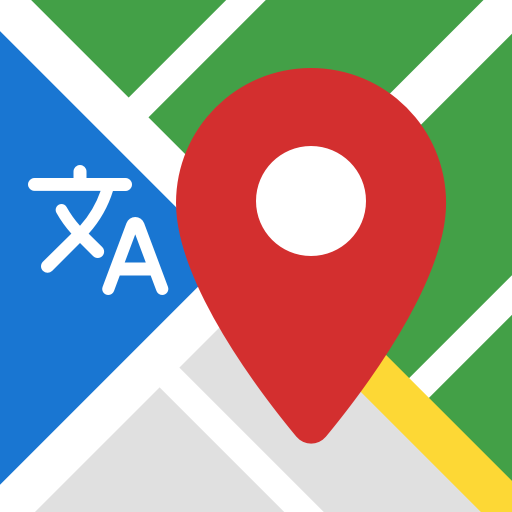 My Location - Travel Aid for Trips Abroad APK Cracked Download