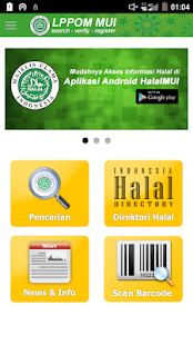 Halal MUI- screenshot thumbnail