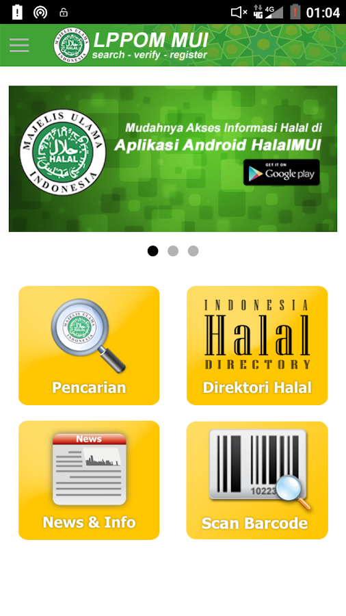 Halal MUI- screenshot