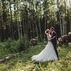 Wedding photographer Svetlana Malysheva (SvetLaY). Photo of 31.07.2015