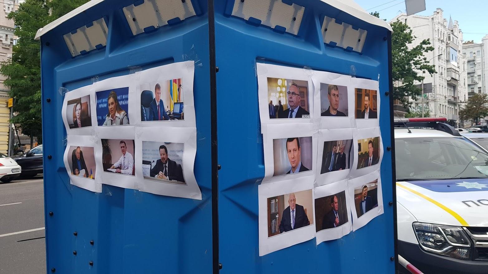Отзыв депутата Верховной Рады Украины. Фото: Ракурс