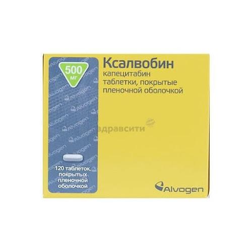 Ксалвобин табл. п/о плен. 500мг №120