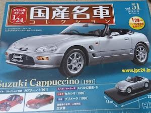カプチーノ EA11R ベースグレード-平成四年のカスタム事例画像 ナオトさんの2018年09月09日22:22の投稿