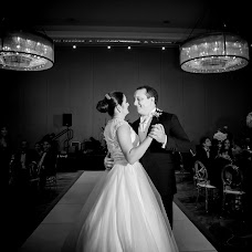 Wedding photographer Yamilette Arana (YamiletteArana). Photo of 22.02.2017