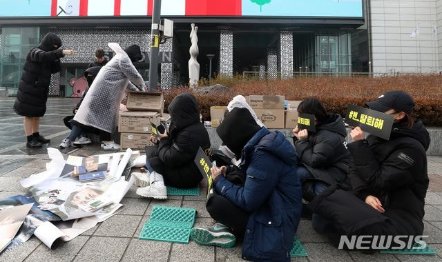 chen protest