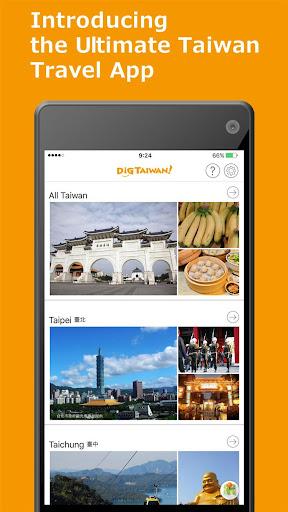 DiGTAIWAN! Taiwan Travel Guide 4.6.9 Windows u7528 1