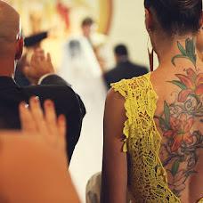 Wedding photographer Danilo Cascão (danilocascao). Photo of 07.04.2015