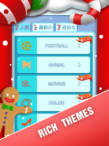 Word Search - Word Puzzle Games screenshot 6