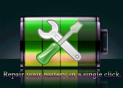 電池修復更快