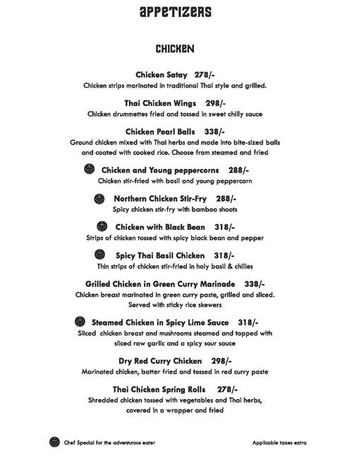 Siam Trading Company menu 7