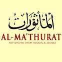 Al-Mathurat icon
