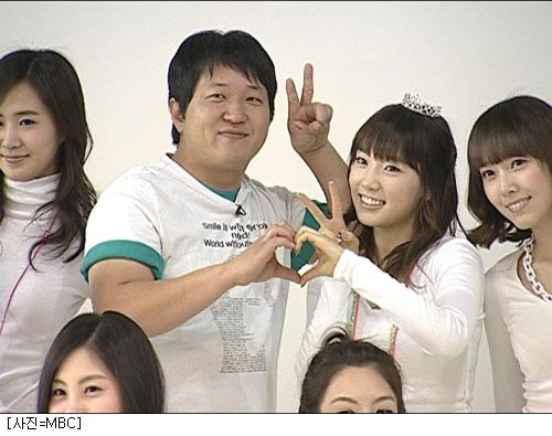 Doni and taeyeon